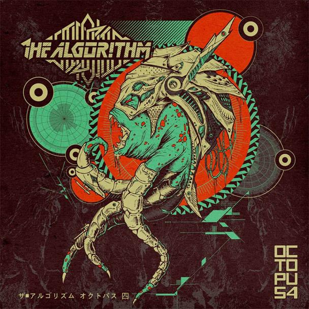 TheAlgorithm2