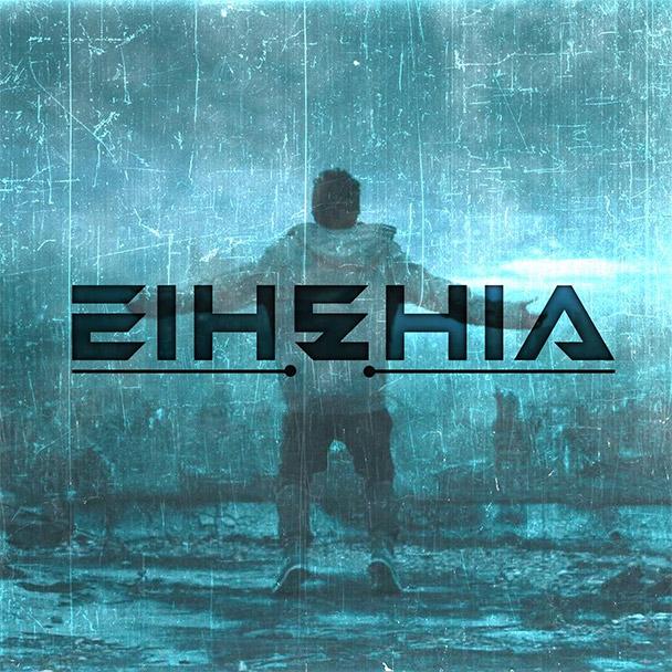 Eihshia2