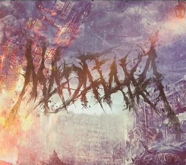 Madafaka2