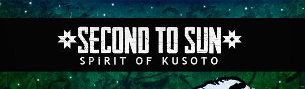 SecondToSun4