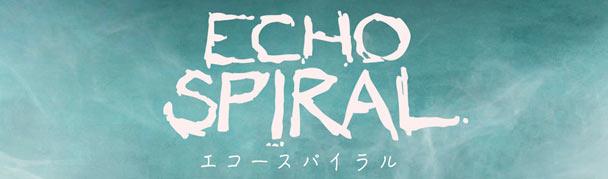 EchoSpiral